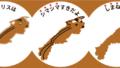 島根県の楽しい覚え方、県庁所在地【中国地方】日本地図入り