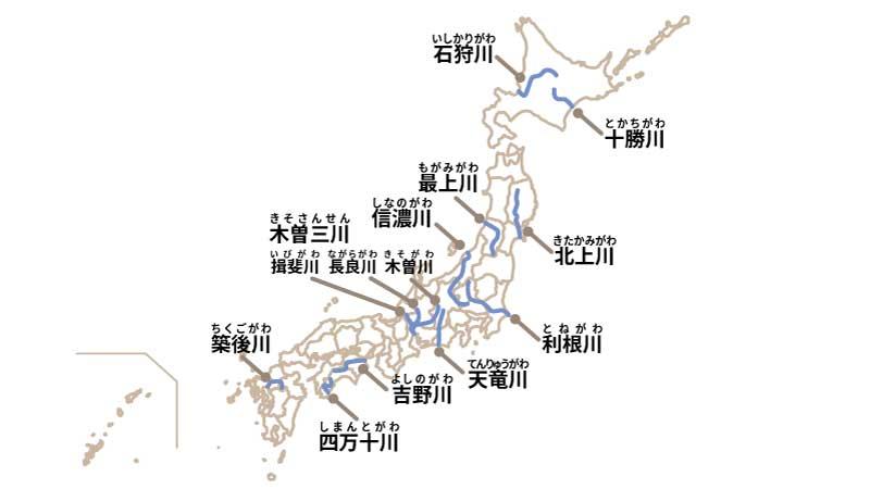 地図 信濃 川 ANA ホリデイ・インリゾート信濃大町くろよん