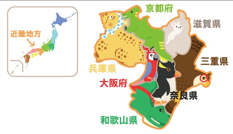近畿地方キャラクター地図-1