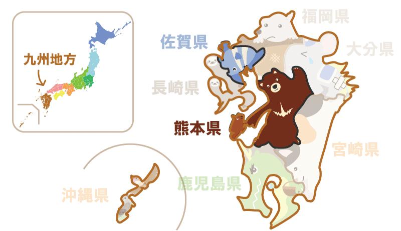 隣接県クイズ九州地方