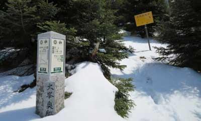 奈良県の大峯奥駈道1