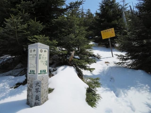 奈良県の大峯奥駈道