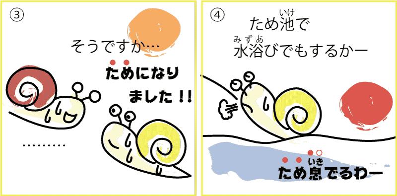 香川県のため池02