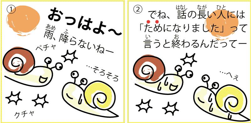 香川県のため池01