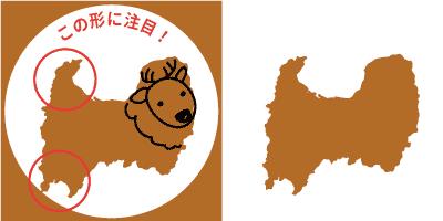 富山県の形