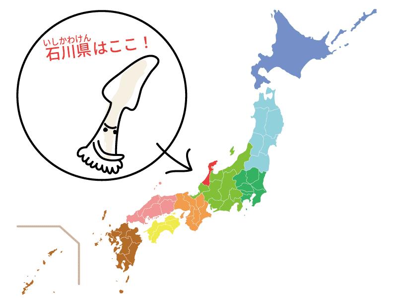 石川県の位置