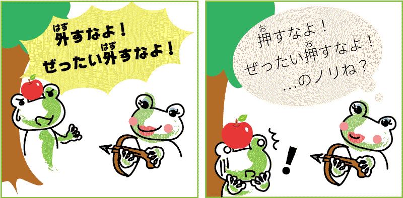 青森県のリンゴ
