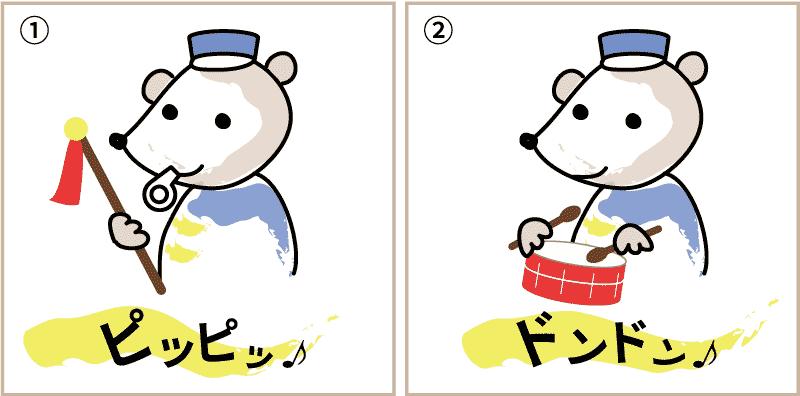 福岡県の明太子1
