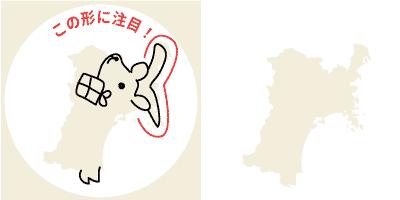 宮城県の形