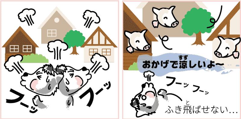長野県の軽井沢