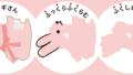 福島県の楽しい覚え方、県庁所在地【東北地方】日本地図入り