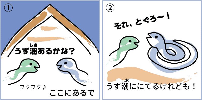徳島県のうず潮1