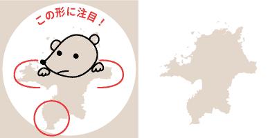 福岡県の形