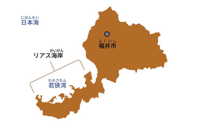 福井県の地図