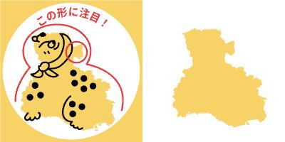 兵庫県の形