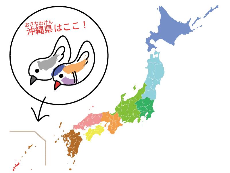 沖縄県の位置