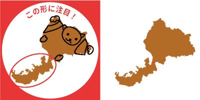 福井県の形