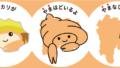 山梨県の楽しい覚え方、県庁所在地【中部地方】日本地図入り
