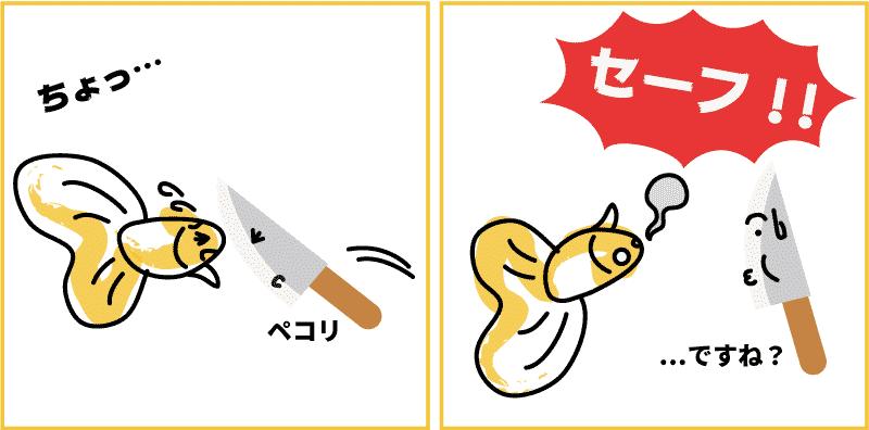 岐阜県の包丁3