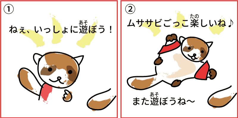 福井県のメガネフレーム1