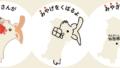 宮城県の楽しい覚え方、県庁所在地【東北地方】日本地図入り