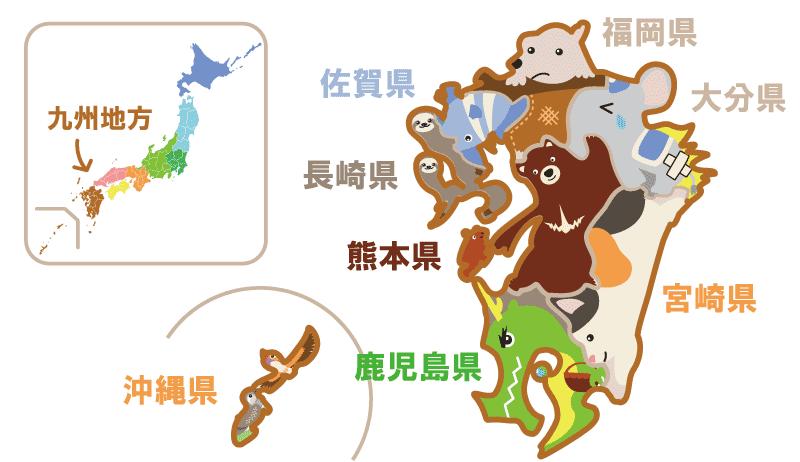 九州地方キャラクター地図