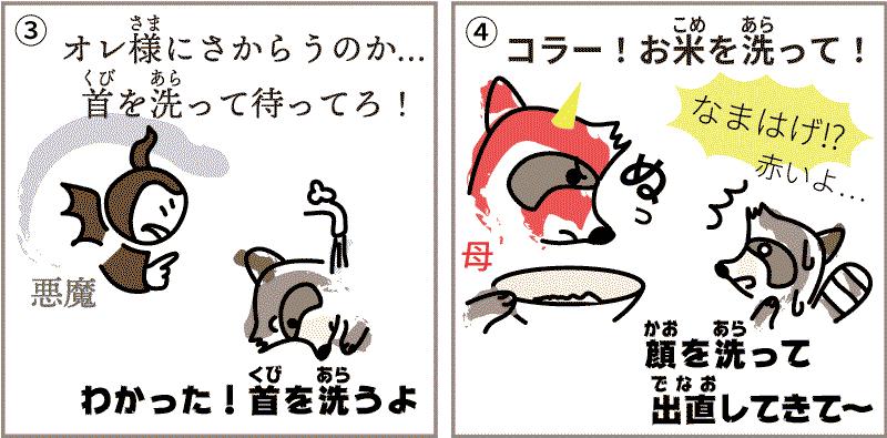 秋田県の米2