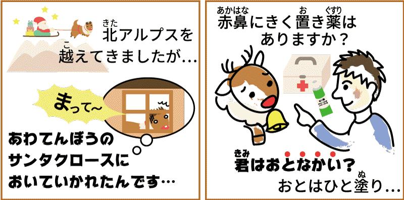 富山県の置き薬