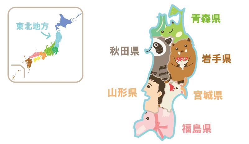 東北地方キャラクター地図
