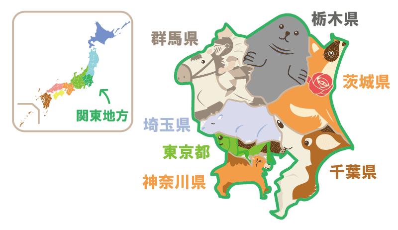 関東地方キャラクター地図