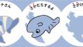 佐賀県の楽しい覚え方、県庁所在地【九州地方】日本地図入り