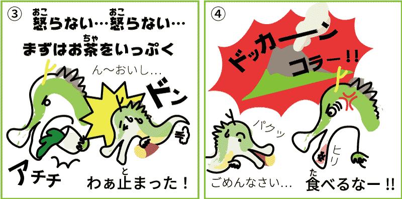 鹿児島県の桜島2