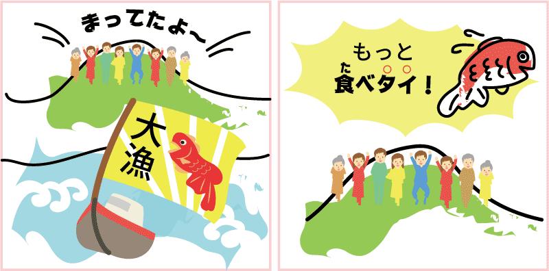 愛媛県の県庁所在地