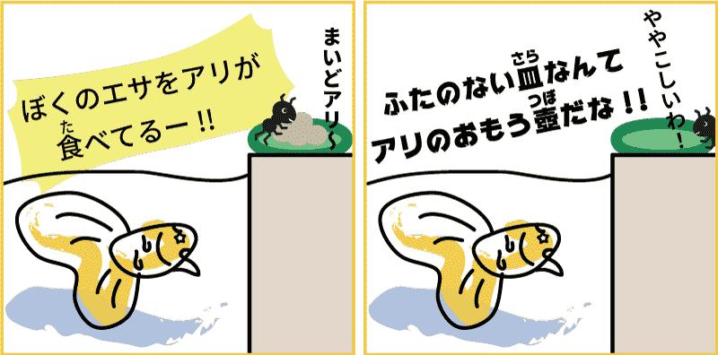 岐阜県の美濃焼