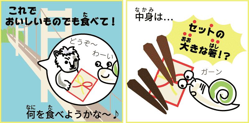 岡山県と香川県の瀬戸大橋