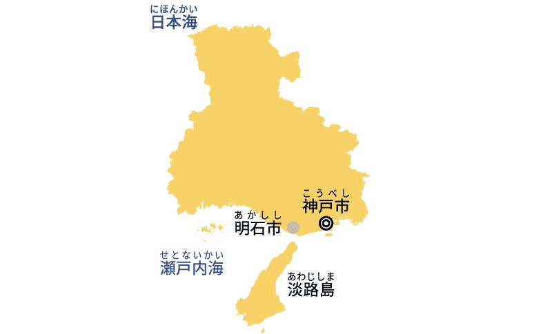 兵庫県の地図