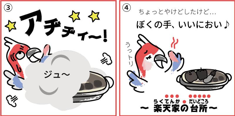 大阪の天下の台所2