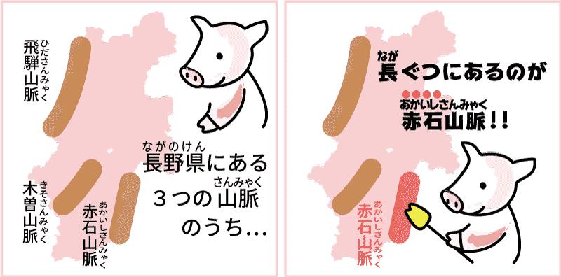 長野県の赤石山脈1