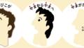 山形県の楽しい覚え方、県庁所在地【東北地方】日本地図入り