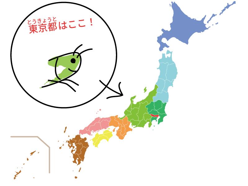 東京都の位置