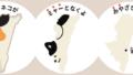 宮崎県の楽しい覚え方、県庁所在地【九州地方】日本地図入り