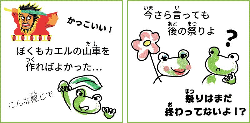 青森県のねぶた祭