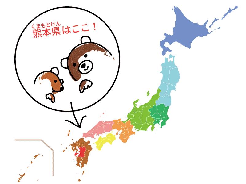 熊本県の位置