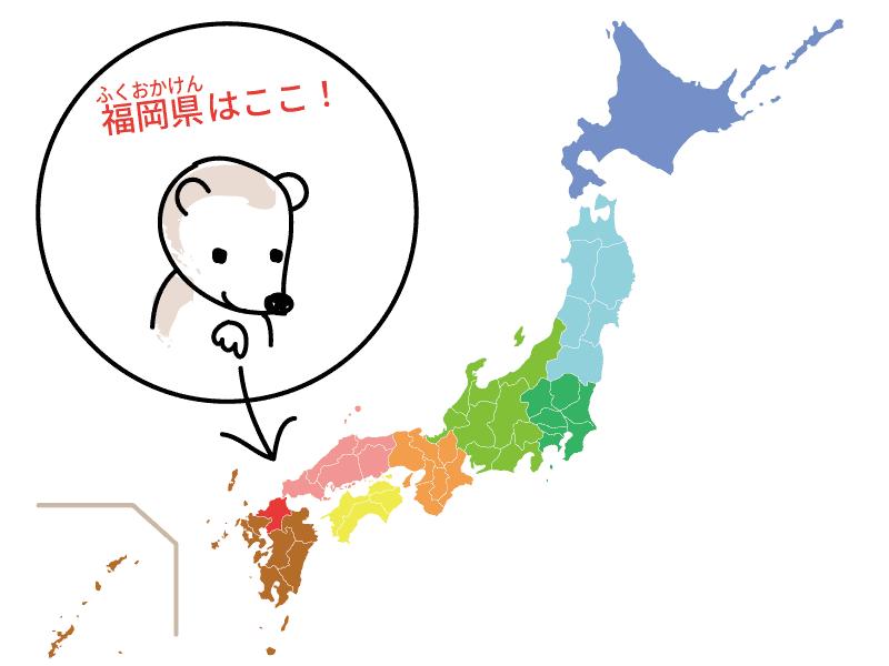 福岡県の位置