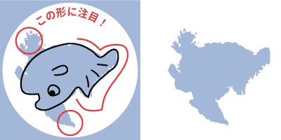 佐賀県の形