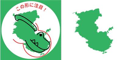 和歌山県の形