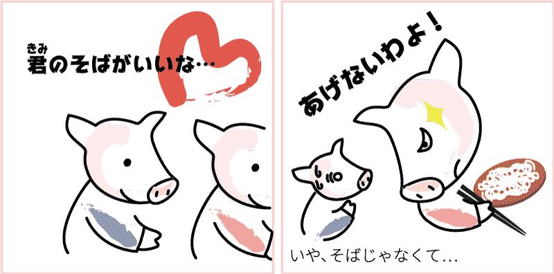 長野県の信州そば
