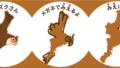 三重県の覚え方575