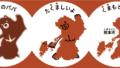 熊本県の楽しい覚え方、県庁所在地【九州地方】日本地図入り