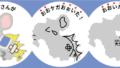 大分県の楽しい覚え方、県庁所在地【九州地方】日本地図入り
